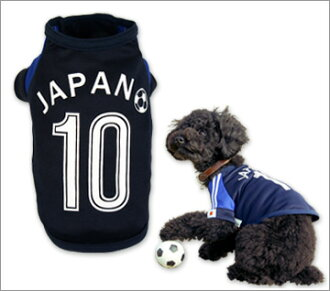 iDog eye dog JAPAN soccer shirt XXL F size