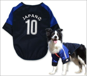 iDog IDOG JAPAN football shirt size Large S M