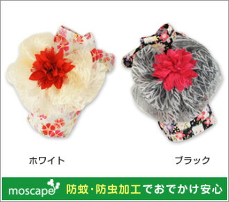 not with the iDog IDOG floral modern yukata * photo Garland M flight 2 / 3