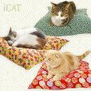 【ベッド最終SALE★53%OFF】【 猫 ベッド 】IDO...
