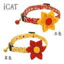 Catgdlc126_s01