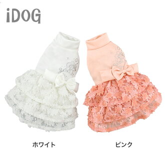 iDog IDOG flowerlesheineckwedding 連衣裙 [M 飛行 2 / 3]