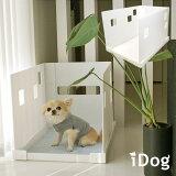 iDog アイドッグ Rest Room SUNLIGHT サンライト 愛犬のためのインテリアトイレ 【ペット 小型犬用品大型 トイレペットシーツレギュラーワイド消臭剤など 犬の服