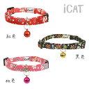 【猫 首輪 安全】 iCat アイキャット カジュアルカラ