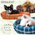 【犬 猫 ベッド】 iDog&iCat ふんわりチェックの小さなスクエアベッド[メール便不可] 【クッション カドラー】【ペットベット ペットソファ 犬のベッド】【秋 冬用】【アイドッグ i dog】