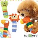 【犬 おもちゃ】PLATZ/ニットnaスクイークイージー 【布製 ぬいぐるみ】【ドッグトイ 犬のおもちゃ 玩具】【笛入り 音】【超小型犬 小型犬 犬用】【i dog】