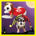 【犬服】 iDog アイドッグ ピエロパーカー【ハロウィン イベント パーティー】【暗闇で光る蓄光プ