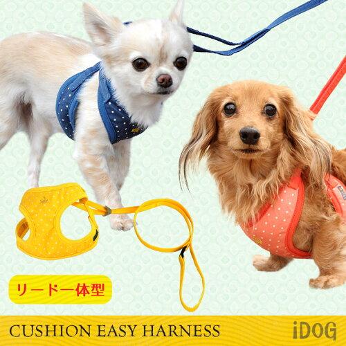 【精巧な】 大型犬 首輪 リード,犬 首輪 ロッテ銀行 促銷中