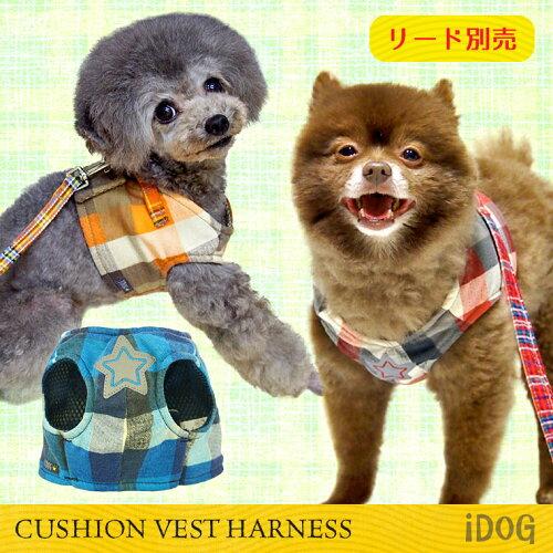 ヌンチャク系 フラット 犬,安い服 通販