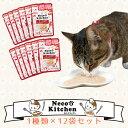 Catsnja015set_main