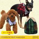 【春休みおでかけSALE★20%OFF】iDog アイドッグ 襟付クッションベスト犬用ハーネス チェック