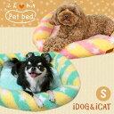 【犬 猫 ベッド】 iDog スクエアベッド パステルスター Sサイズ アイドッグ【あす楽対