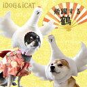 【耳 汚れ防止 犬服】 iDog 変身かぶりものスヌード 飛躍する鶴 アイドッグ【あす楽対応 翌日配