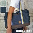 【 犬 キャリーバッグ 】iDog セミハードボトム トートキャリーバッグ デニム アイドッグ【 犬...