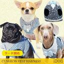 【ラストサマーSALE★40%OFF】【犬 ハーネス単品】 ...