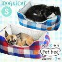 【犬 ベッド 猫 ベッド iDog】接触冷感素材のひんやりベッド。 暑い日もワンコの快眠をサポート。