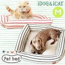 【犬 ベッド 猫 ベッド iDog】カジュアルなボーダー柄のスクエアベッド。 ふかふかベッドでぐっすりオヤスミ…。