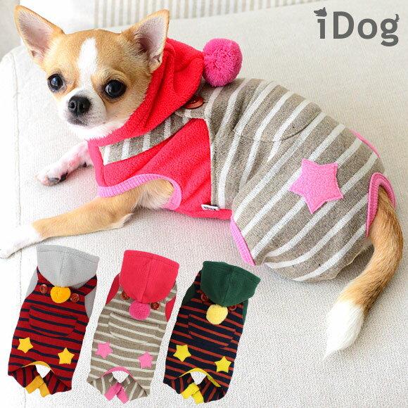 あす楽iDogオーバーオール重ね着風つなぎアイドッグ犬服犬服犬の服秋冬秋冬愛犬犬用犬用品チワワプード