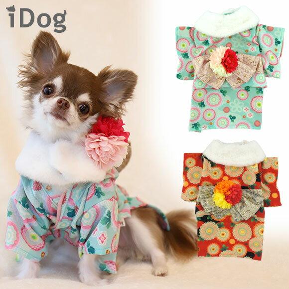 着物犬服iDog愛犬用着物菊鹿の子アイドッグ犬服犬の服ミニチュアダックスダックスチワワ中型犬おしゃれ