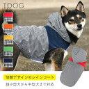 【 カッパ 犬 服 】iDog チェック切替イージーレインコ...
