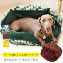 【ベッド最終SALE★71%OFF】【 犬 猫 ベッド 】i...