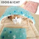 【ベッド最終SALE★57%OFF】【 犬 猫 ベッド 】i...