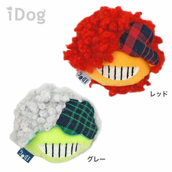 犬おもちゃiDogはにかみモンスター鳴き笛入りアイドッグ犬犬用品犬用ぬいぐるみおもちゃ犬おもちゃ犬用