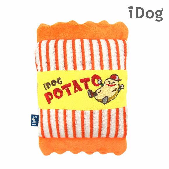 犬おもちゃiDogポテトスナック袋カシャカシャ入りアイドッグあす楽翌日配送犬犬用品犬用ぬいぐるみおも