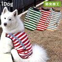 【 大型犬用 犬 服 】iDog 中大型犬用 サスペンダーボ...
