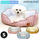 【クーポン利用で300円OFF★】【 犬 猫 ベッド 】ID...