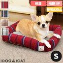 【 犬 猫 ベッド 】IDOG&ICAT Botania ス...