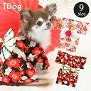 【 着物 犬 服 】iDog 愛犬用雅着物【 あす楽 翌日配送 】【 晴れ着 お祝い お正月 和服