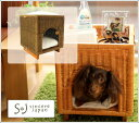 10%OFF ♪ rattan cube house [free shipping] [smtb-s] [pet goods dog dog dog cat cat cat bed mat circle cage for pets for cats for dogs]