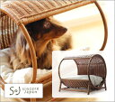 10%OFF ♪ rattan tunnel bed [free shipping] [smtb-s] [pet goods dog dog dog cat cat cat bed mat circle cage for pets for cats for dogs]