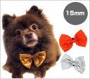 【アクセサリー 犬 猫 iDog】付け外しが簡単 おすましリボンタイ。いつもの首輪に付けるだけで簡単おめかし
