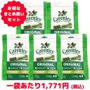 グリニーズ GREENIES 同サイズ5個セット ティーニー プチ レギュラー ラージ【 ...