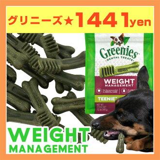 Glynis light GREENIES LITE low calorie