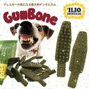 【犬 おやつ iDog】愛犬の歯とお口の健康のために。アレルギーに悩むワンコのための歯みがきガム。