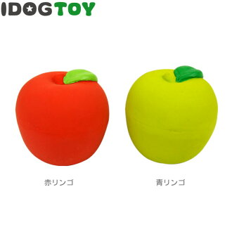iDog IDOG original la LaTeX TOY Colo apples