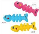 【猫 おもちゃ】 iDog&iCat オリジナル おさかなボーン カラカラ鈴入り【あす楽対応