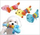 【犬 おもちゃ】 プラッツ PLATZ ニットnaスクィークイージーダックス 【布製 ぬいぐるみ】【ドッグトイ 犬のおもちゃ 玩具】【笛入り 音 鈴】【超小型犬 小型犬 犬用】【i dog】