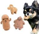 【犬 おもちゃ】 スーパーキャット ハニコレ 【ラテックス ゴム ラバー 犬用おもちゃ ドッグトイ 玩具】【超小型犬 小型犬 犬用】【i dog】