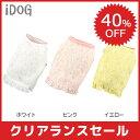 【犬の服 iDog】花柄と透け感のある生地が涼しげなタンク。 裾のフリルが女の子らしいデザイン。