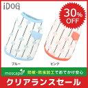 【虫よけ 犬の服 iDog】気球×ストライプ柄が個性的なタンク。 防蚊・防虫で楽しくおでかけしよう。
