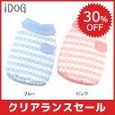 【犬の服 iDog】襟付きのギンガムチェック柄のタンク。 裾をふんわり丸くしてスモッグ風に。