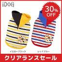【犬の服 iDog】オシャレなトライカラーが目を惹くパーカー。 メッシュ素材で見た目も涼しげ。