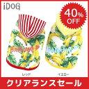 【犬の服 iDog】手書き風バナナの模様がかわいいパーカー。 ボーダー柄の切り替えでトロピカルな雰囲気に。