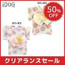 【浴衣 犬の服 iDog】カラフルな菊柄が可愛らしいペット用浴衣。 レースとシースルーの帯でより華やかに。