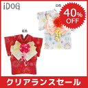 【浴衣 犬の服 iDog】美しく花開く花火柄のペット用浴衣。 夏祭りや花火大会にピッタリの一枚。