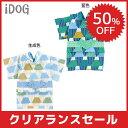 【浴衣 犬の服 iDog】いろんな富士山柄がポップな男の子浴衣。 夏祭りや花火大会にピッタリの一枚。